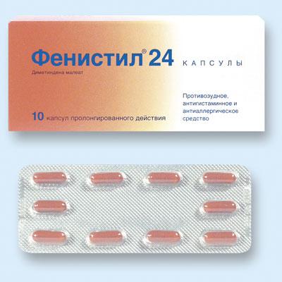 ФЕНИСТИЛ 24 (FENISTIL 24)